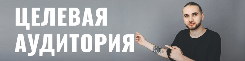 КЕЙС: 34 427 заявок на банкротство физических лиц за 5,5 млн. рублей, изображение №3