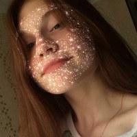 Фотография профиля Эли Авдеевой ВКонтакте
