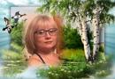 Персональный фотоальбом Ирины Хаустовой
