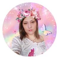 Фотография Екатерины Колупаевой ВКонтакте