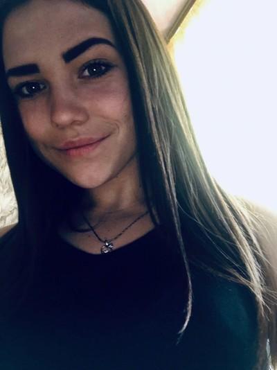 Алина Веселова