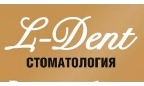 Лечение зубов в клинике кариес в Санкт-Петербурге