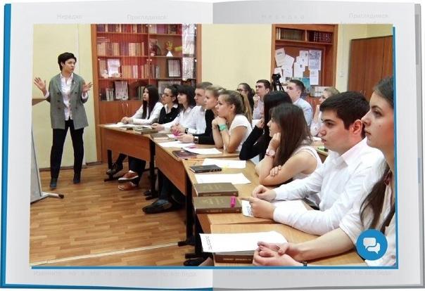 Учитель –словесник: Дети не обязаны любить русскую классическую литературу