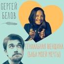 Маша Иващенко фотография #11