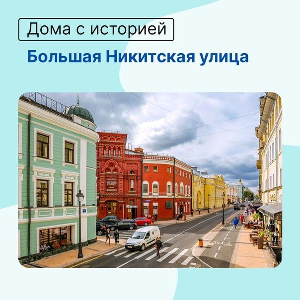 🚶♀ Если слишком длинные прогулки по Москве не для...
