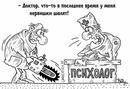 Петренко Андрей      8