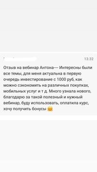 Антон Филиппов фото №41