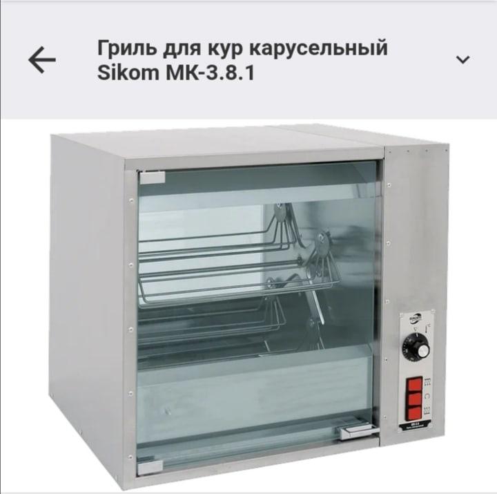 Купить торговое оборудование. Всё в | Объявления Орска и Новотроицка №28327