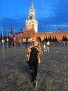 Светлана Светланова
