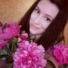 Наталья Руслановна