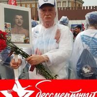 Сергей Адоевцев