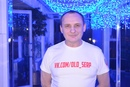 Персональный фотоальбом Михаила Фоминых