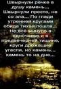 Валентина Теплова фотография #50