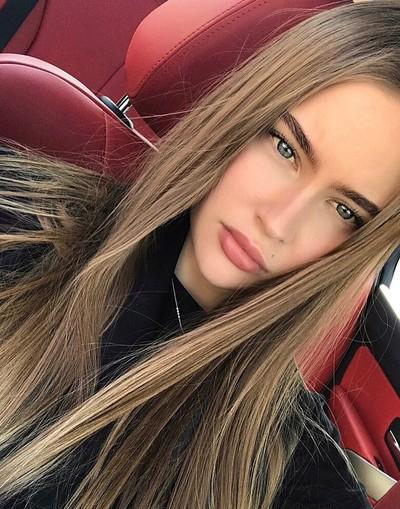Ольга Мира
