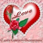 День святого Валентина (14 февраля) — тематическая подборка юмора и литературностей