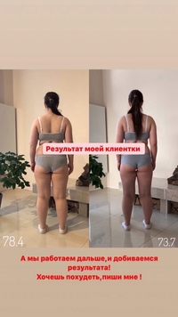 фото из альбома Дарьи Казаковой №12