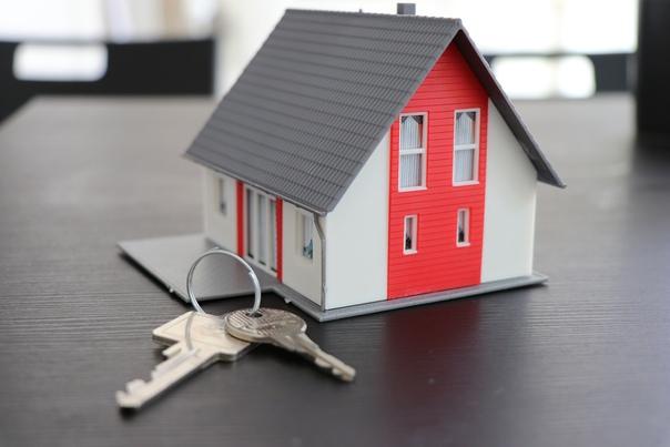 Сдать или снять квартиру, гараж, торговую площадь,...