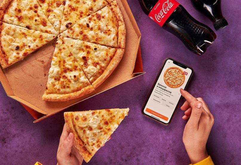 Новый рецепт пиццы от ресторана «ДоДо Пицца» в бизнес-центре «Нагатинский»
