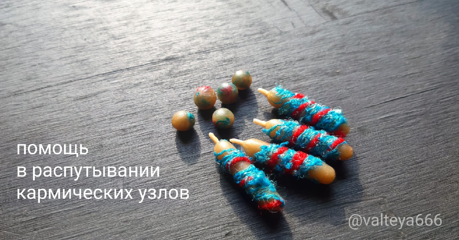 Программы от Елены Руденко - Страница 4 H_GsuBiINZ8