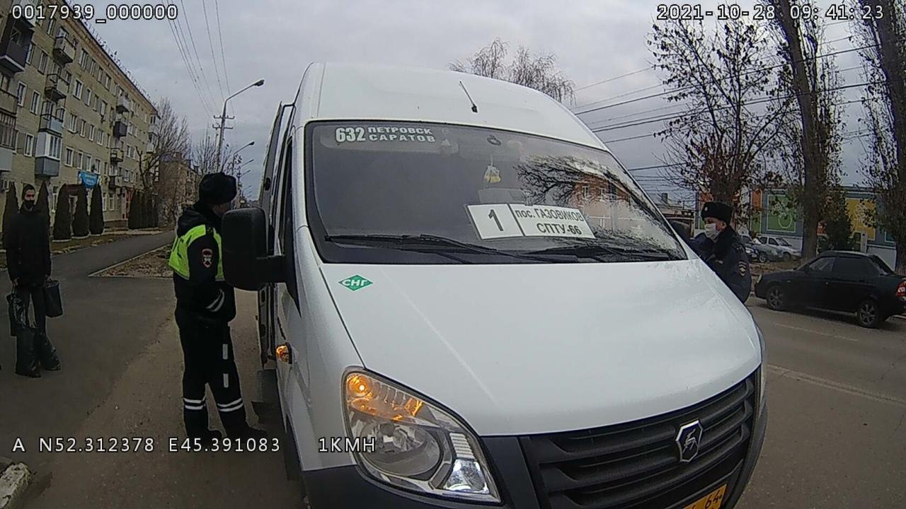В Петровске продолжаются рейды по контролю за соблюдением масочного режима в общественном транспорте