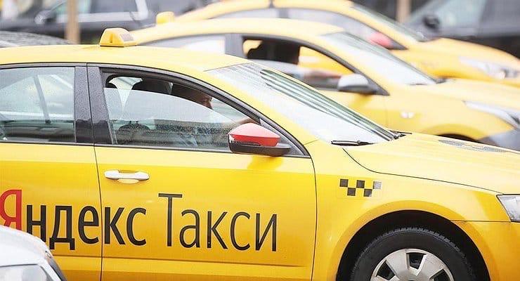 Теперь в городе Можга работает Яндекс.Такси !