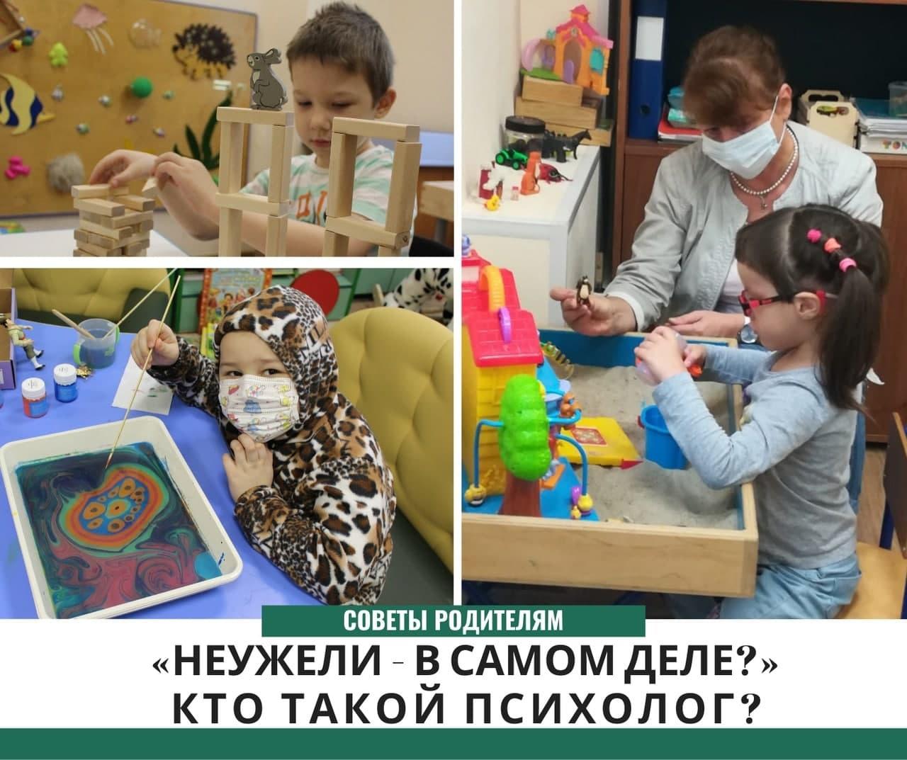 """Фото: ГБУ ТЦСО """"Жулебино"""""""