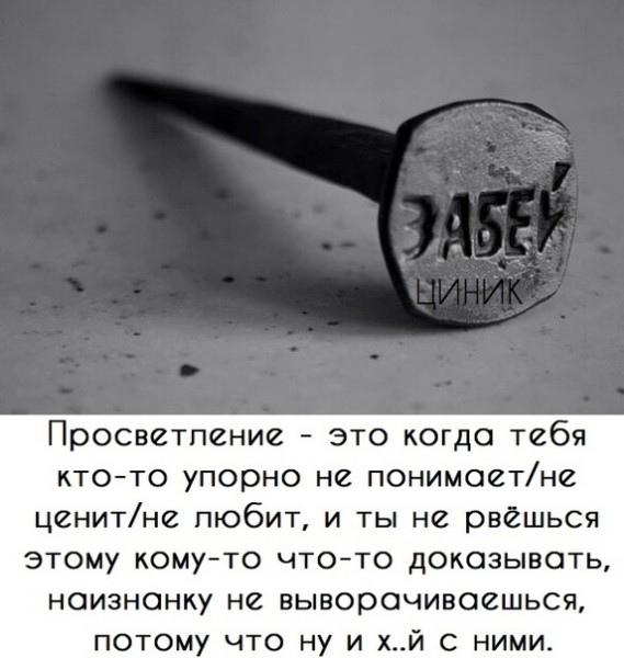 фото из альбома Татьяны Вербицкой №9