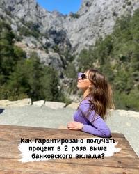 Антон Филиппов фото №30