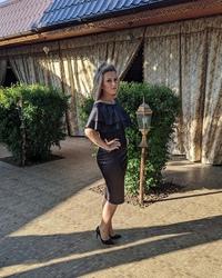 Анастасия Смаилова