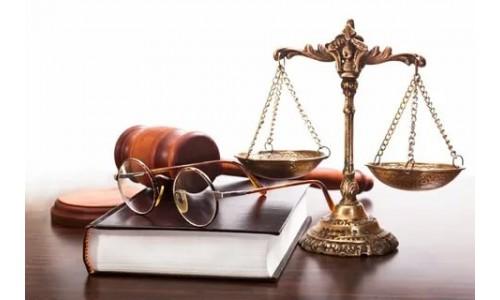 Юридические консультации Торжок