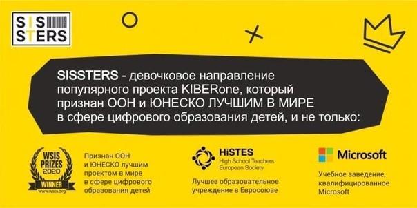 В Сызрани появилась первая школа цифровых технологий для ...