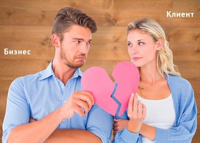 С клиентами нужно строить отношения и не разовые сделки…