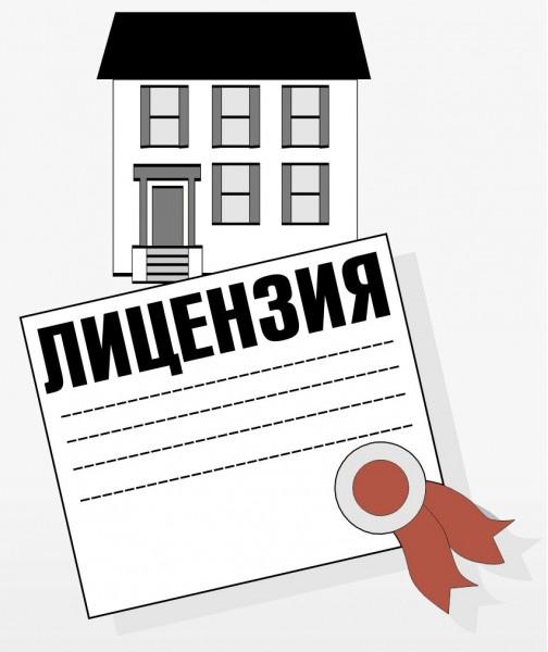 Получить лицензию на отходы Екатеринбург