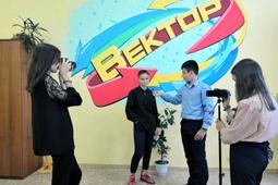 Центр профориентации школьников «Вектор» создан в Лебедянском районе