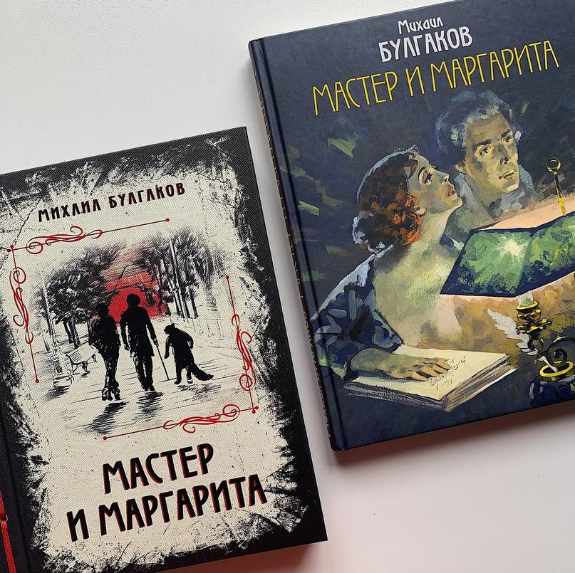 Сегодня исполняется 130 лет со дня рождения великого писателя и драматурга Михаила Булгакова 🎉