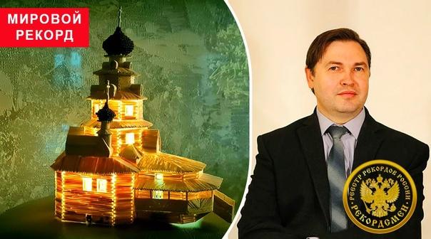 Житель Сергиева Посада сделал самый большой декора...