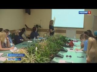 Учителей словесности от Калининграда до Хабаровска встретили в летней школе Ясной Поляны