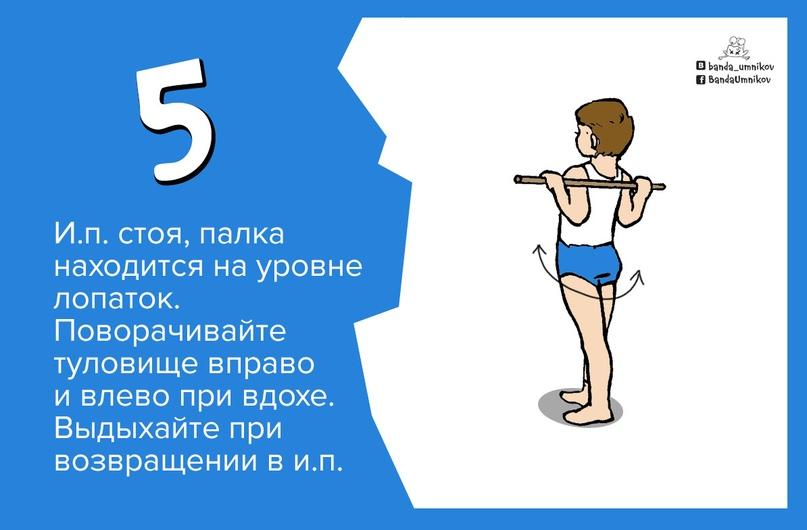 Простые упражнения для осанки + чек-лист на стену ✅