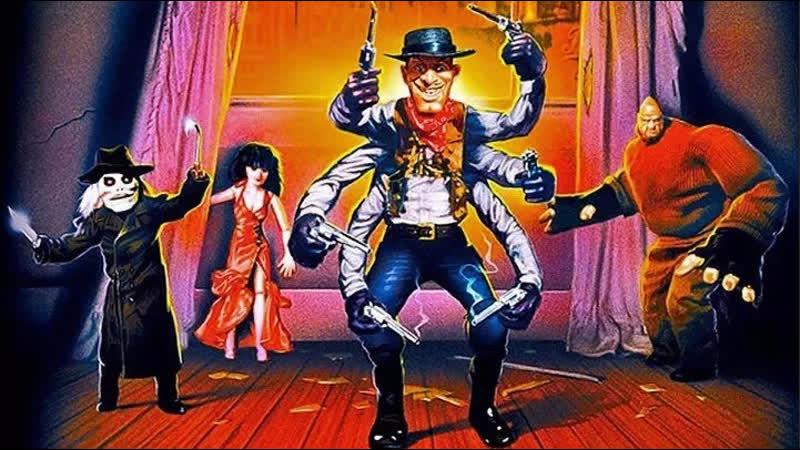 VHS навсегда Повелитель кукол 3 Месть Тулона 1991