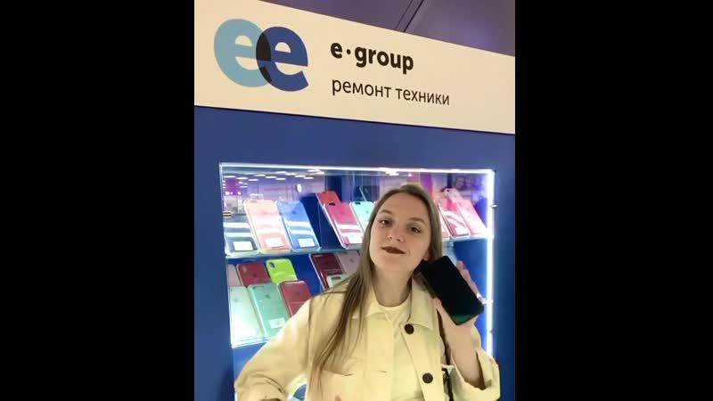 СПАСИБО ЗА ТЁПЛЫЕ ОТЗЫВЫ 💙⠀😉 Наш постоянный клиент, прекрасная Анастасия @ nastia_stashkevich оставила отзыв, которым мы спе