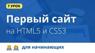 7. Видео обложка для сайта  Плавная прокрутка. Уроки по верстке сайта Портфолио HTML CSS