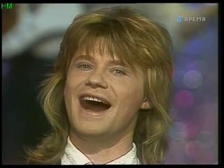 """Геннадий Богданов (гр. """"Русские"""") - """"Ну и что"""" (Песня года 1991)"""