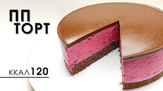 Низкокалорийный, низкоуглеводный, безлактозный ягодный пп торт (чизкейк) без выпечки КЕТО