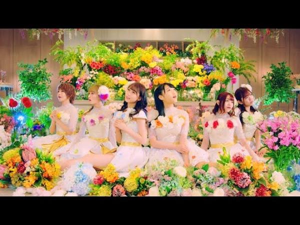 I☆Ris 「ハピラキ☆Dream Carnival」 Music Video