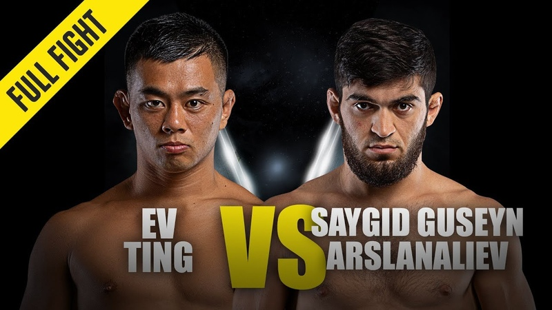 Ev Ting vs. Dagi Arslanaliev | ONE Full Fight | February 2019