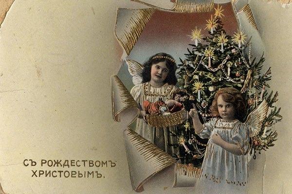 Рождественские дореволюционные открытки, изображение №19