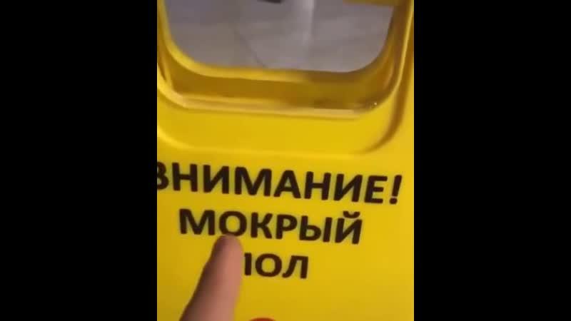 Тизер XDD Мокрый Пол