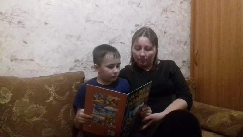 Налетов Саша 8 лет