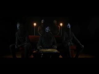 Gaerea Limbo (full album) 2020