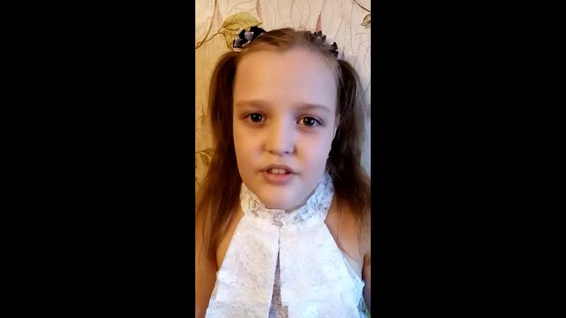 Лера Шагина